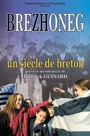Brezhoneg - Un siècle de breton 2002