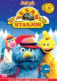 Jul på Sesam Stasjon 1992