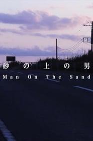 Man On The Sand (2012) Online Lektor CDA Zalukaj