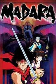 Poster Madara 1991