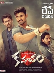 Kavacham (2020) [Tamil + Telugu + Hindi] Full Movie