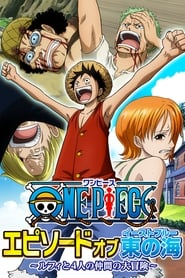 One Piece : Épisode d'East Blue : L'incroyable aventure de Luffy et de ses quatre nakama