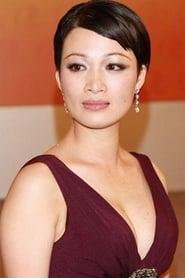 Cherie Chan Siu-Ha
