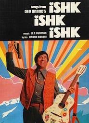 Ishk Ishk Ishk 1974