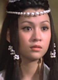 Candice Yu On-On