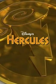 Hercules 1970
