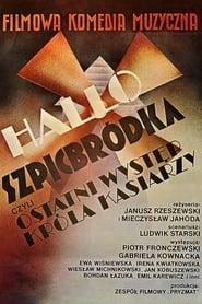 Hallo Szpicbródka, czyli ostatni występ króla kasiarzy 1978