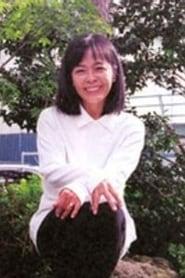 Yō Inoue