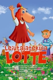 Lotte from Gadgetville