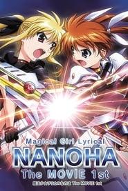 Mahou Shoujo Lyrical Nanoha the Movie 1st (2010)