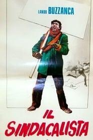 The Union (1972)