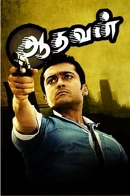 Aadhavan (2009) 1080P 720P 420P Full Movie Download