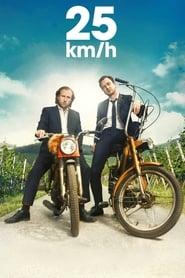 25 km/h movie