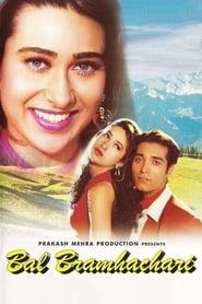 Bal Bramhachari (1996)