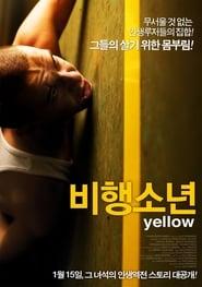 Cruzando el límite (2010) Zalukaj Online Cały Film Lektor PL