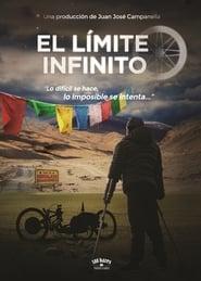 El límite infinito (2020)