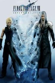 Final Fantasy VII: Advent children en streaming