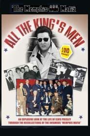 Elvis: All The Kings Men Volume 6 1970