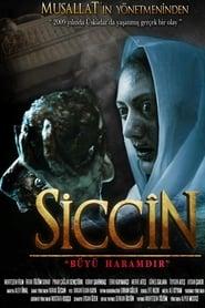 Siccîn (2014) DVDRip 480p & 720p GDrive
