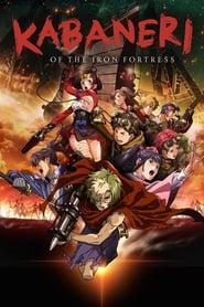Kabaneri of the Iron Fortress: Season 1