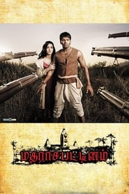 Madrasapattinam (2010) 1080P 720P 420P Full Movie Download