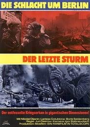 Befreiung: Teil 5: Der letzte Sturm 1971