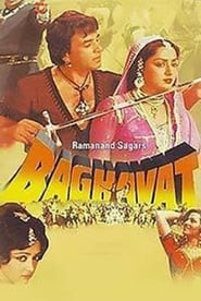 Baghavat (1982) Hindi HD