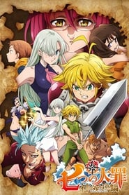 Poster The Seven Deadly Sins - The Seven Deadly Sins 2021