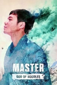 Poster The Master of Revenge 2016