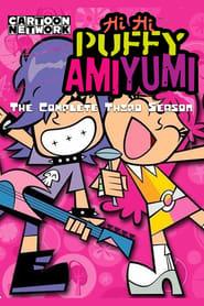 Hi Hi Puffy AmiYumi: Temporada 3