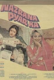 Nazrana Pyar Ka 1980