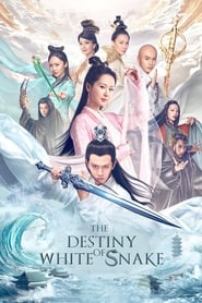The Destiny of White Snake poster