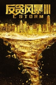 View L Storm (2018) Movies poster on Ganool