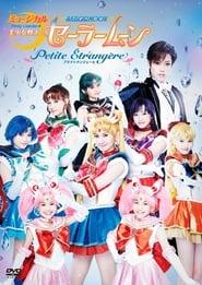 Sailor Moon - Petite Étrangère