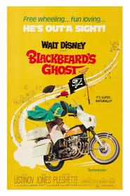 Blackbeard's Ghost 1968