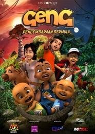 Geng: The Adventure Begins (2009)