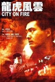 City on Fire swesub stream