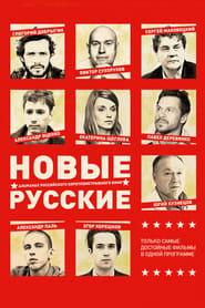 New Russians 2