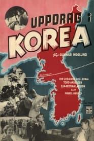 Assignment in Korea (1951)