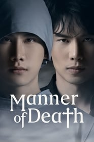 Manner of Death (2020) poster