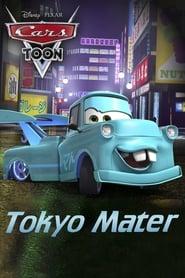 Tokyo Mater (2008) poster