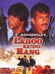 Lahoo Ke Do Rang (1997) Hindi