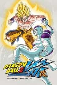 Dragon Ball Z Kai - Saiyan Saga Season 2