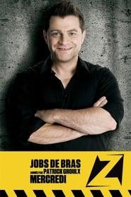 Jobs de bras 2008