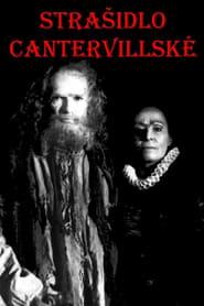 Strašidlo cantervillské 1989