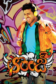 Orange (2010) Telugu Full Movie Watch Online Free