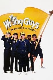 The Wrong Guys (1988)