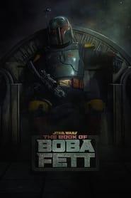Книга Боба Фетта