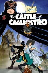 Poster Lupin the Third: The Castle of Cagliostro 1979