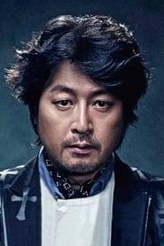 Photo de Kim Yoon-seok Park Cheo-won